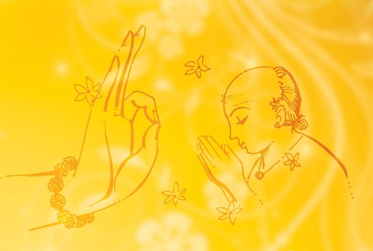 Guru Purnima Wishes Guru Purnima