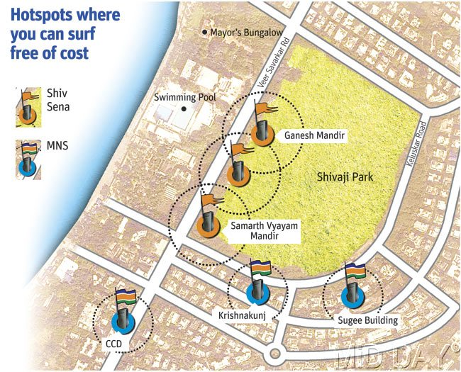 Hotspots For Free Of Surfing Near Shiviaji Park