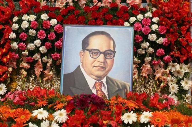 Dr. Babasaheb Aambedkar Punyatithi