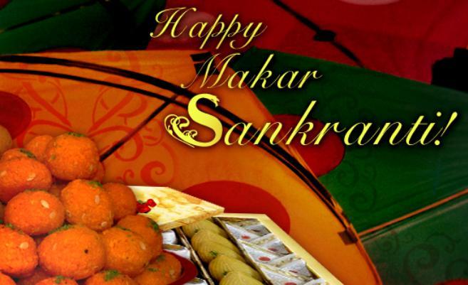 Happy Makar Sankranti (मकर संक्रांत)