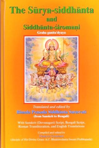 Surya Siddhanta & Siddhānta Shiromani