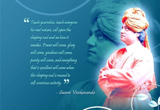Swami Vivekananda (स्वामी विवेकानंद)