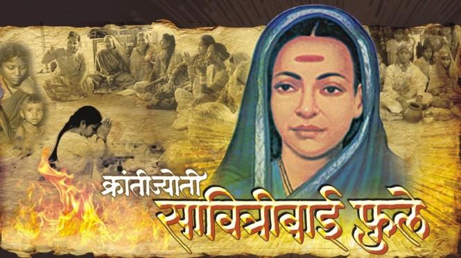 Krantijyoti Savitribai Phule Smruti Din (क्रांतीज्योती सावित्रीबाई फुले स्मृती दिन)