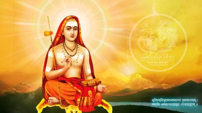 Adi Shankaracharaya Jayanti (शंकराचार्य जयंती)