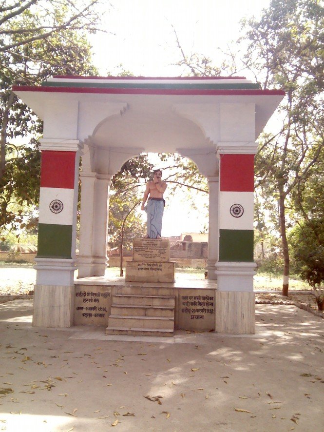 Badarka Village - Birth Place of Chandrashekhar Azad
