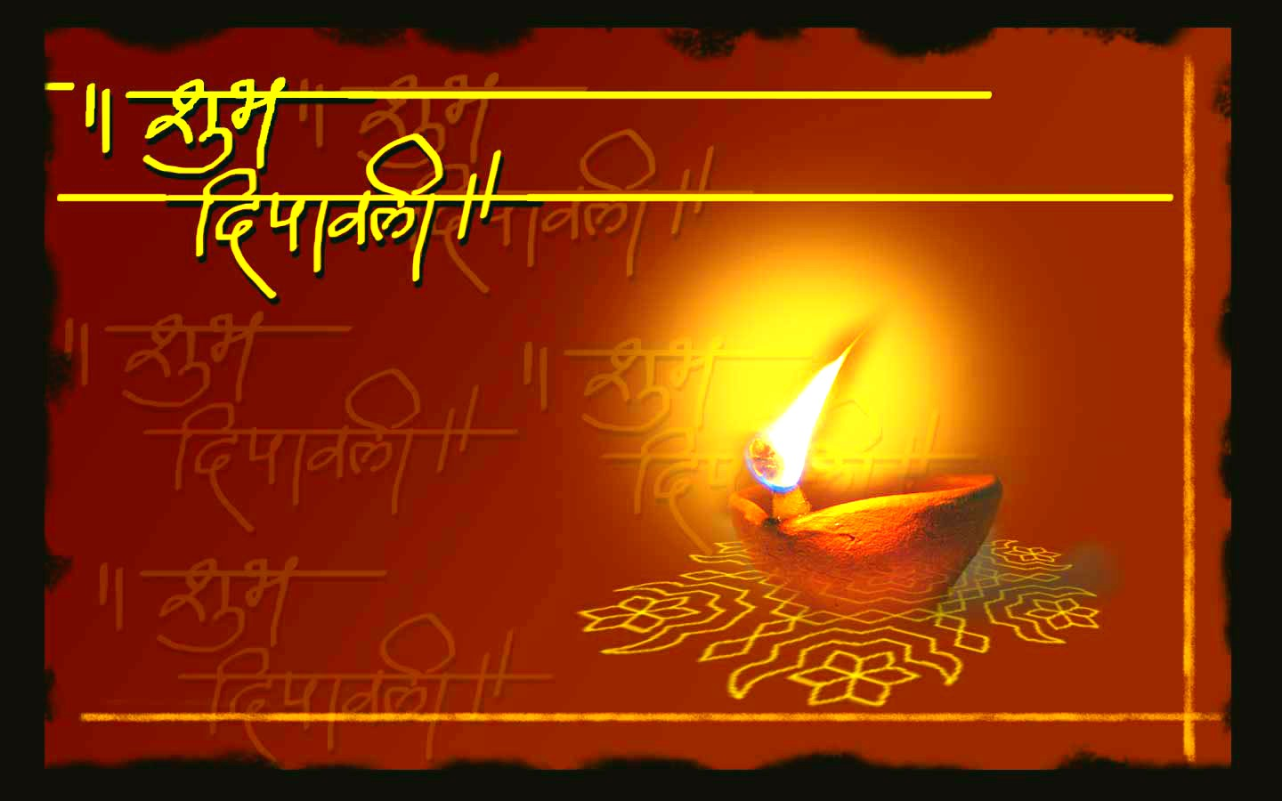 Happy Diwali Images in Marathi Calligraphy