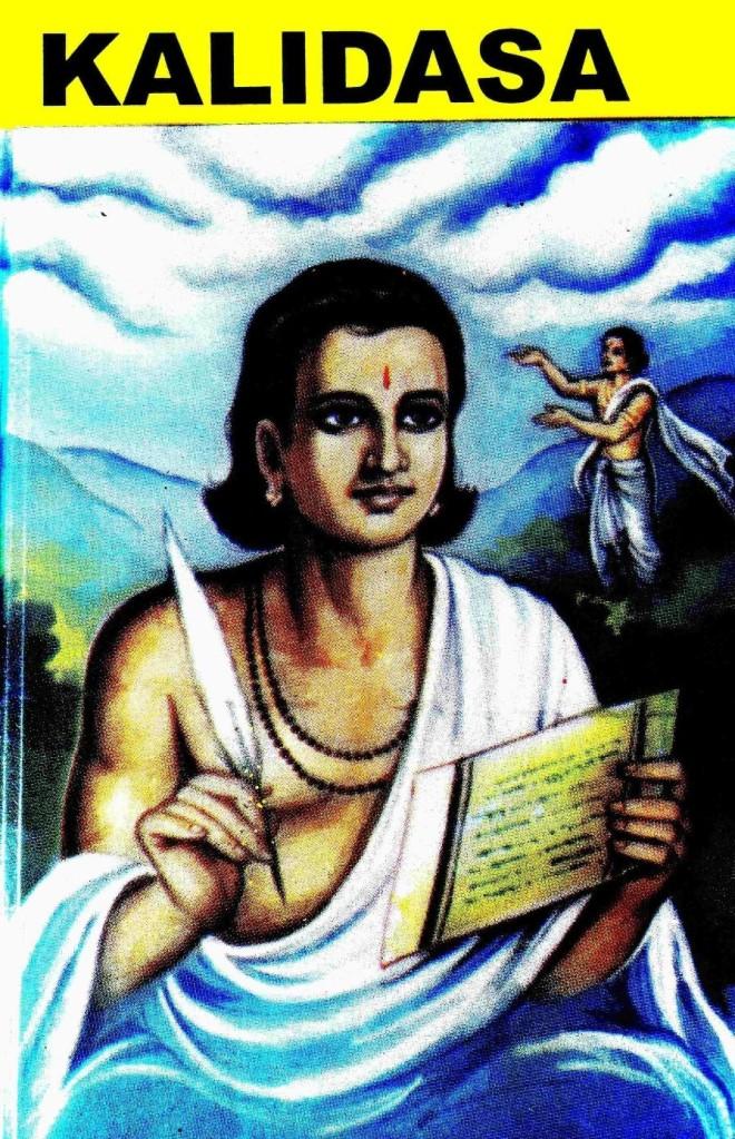 Kalidasa Festival