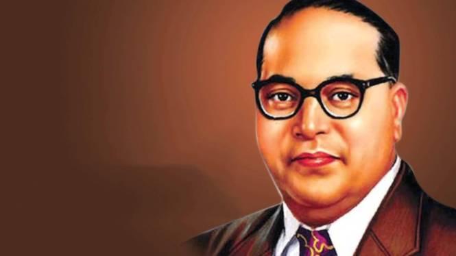 Dr. Babasaheb Ambedkar Punyatithi