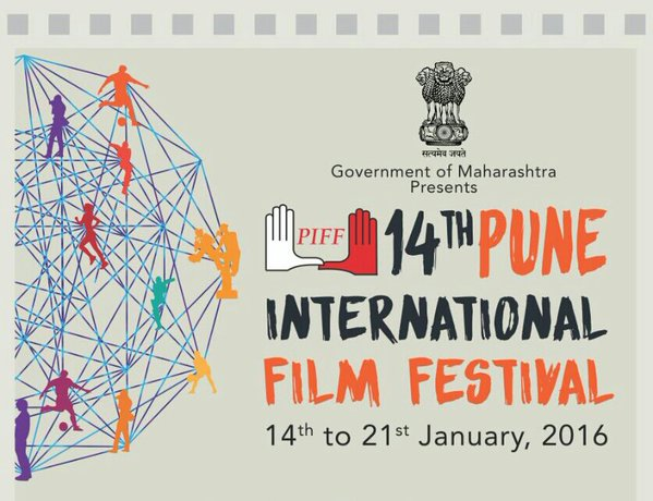 Pune International Film Festival 2016